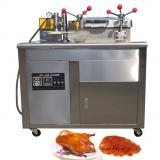 46L Large Capacity Floor Type Commercial Gas Chicken Fryer