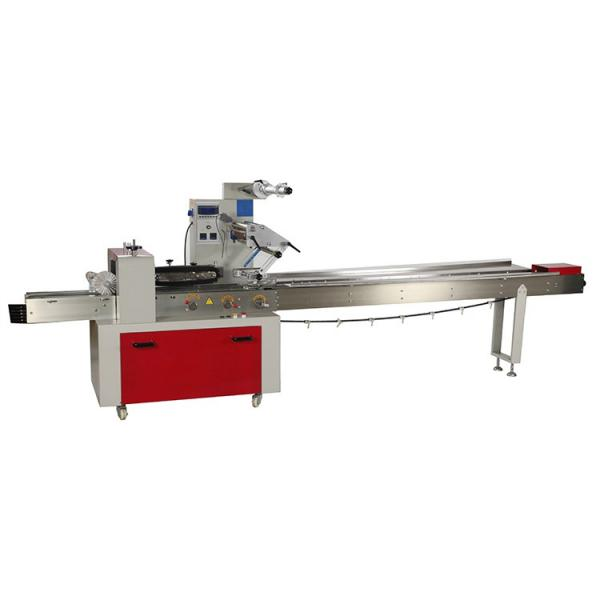 Electric Granule Powder Weighing Filling Machine / Auto Particle Packing Machine #1 image